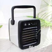 冷風機加濕器降溫神器迷你便攜水冷風扇空調扇 zm2902【每日三C】TW