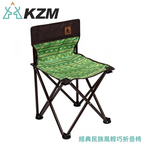 【KAZMI 韓國 KZM 經典民族風輕巧折疊椅《綠》】K5T3C003/摺疊椅/露營椅/戶外椅/導演椅