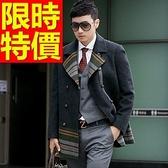 男款外套毛呢精美羊毛-韓版紳士風拼接條紋男大衣2色61x81[巴黎精品]