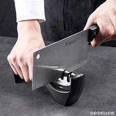 不銹鋼定角磨刀器快速磨刀石 廚房小工具家用磨菜刀磨刀棒