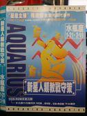 影音專賣店-O15-064-正版DVD*紀錄【新星人類教戰手策:水瓶座】-