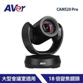 圓展視訊攝影機 CAM520 PRO