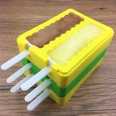 無毒做冰棒的工具 兒童自制冰棍冰淇淋模型