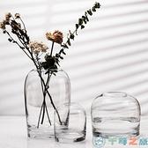 花瓶客廳餐桌家居鮮花插花瓶工藝品玻璃花器【千尋之旅】