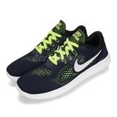 Nike 慢跑鞋 Free RN GS 藍 深藍 銀 女鞋 大童鞋 運動鞋 【PUMP306】 833989-403