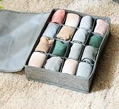 內衣收納盒內褲文胸襪子收納整理神器布藝內衣褲分類整理盒整理箱WD 聖誕節全館免運