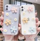 手機殼 ins風少女心iphone11pro手機殼情侶蘋果x可愛8plus矽膠防摔 美物居家