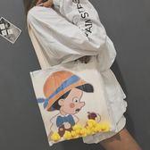 透明包小黃鴨帆布包女新款ins手提袋單肩手提透明大學生上課帆布袋 伊莎公主