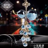汽車用掛件女神款網紅掛飾氣質水晶創意車內高檔裝飾車載可愛掛件 『小淇嚴選』