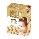 貝比瑪瑪 原味加鈣小饅頭(120g/盒)