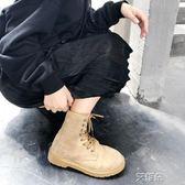 馬丁靴 韓版ins馬丁靴女復古厚底街拍機車靴磨砂英倫風短靴chic 艾維朵