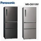 【送基本安裝+免運】Panasonic 新鮮急凍結無邊框變頻三門冰箱610公升NR-C611XV-V/L (黑/灰可選)退貨物稅