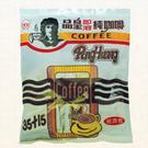 品皇即溶純咖啡 經濟包 3gX50包...