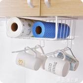 廚房置物架衣柜收納架金屬置物架整理架廚房櫥柜下掛架隔層掛籃壁掛儲物『 』 館YJT