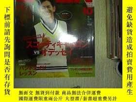 二手書博民逛書店EVEN罕見2014 10 日文雜誌Y180897
