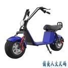 電動滑板車 哈雷電動車成人電瓶車大寬輪胎滑板跑車電動自行車雙人踏板摩托車『俏美人大尺碼』