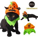 【摩達客寵物】寵物萬聖節派對-搗蛋橘南瓜帽綠脖圍頭飾配件 貓咪小狗變裝