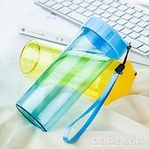 塑料杯便攜防漏創意潮流運動隨手杯簡約男女學生小清新水杯子 設計師生活百貨