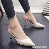 夏季新款高跟細跟包頭鉚釘性感女拖鞋外穿女涼拖半拖歐美女鞋  英賽爾3c