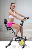 (快速)健身車 室內健身自行車家用健身器材磁控健身車可折疊