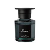 CARMATE LUNO 天然體液芳香劑-佛手柑香 L545