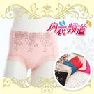 內衣頻道 D0997 刺繡蕾絲中腰三角褲-FREE,6入組