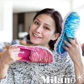 W&M MODARE系列 迷彩直套式休閒鞋 女鞋-藍(另有紫、橘)