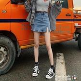 a字半身裙夏季新款薄款韓國東大門bm風高腰包臀開叉牛仔短裙 蘇菲小店