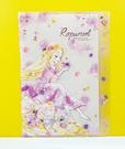 【震撼精品百貨】公主 系列Princess~A4多層資料夾-樂佩09885