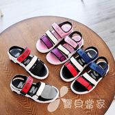 男童鞋涼鞋2018新夏季韓版中大童小孩學生寶寶鞋女童鞋兒童沙灘鞋