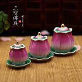 佛教用品 觀音凈水杯 佛杯 荷花 蓮花水杯 粉紅色富貴水杯 供杯