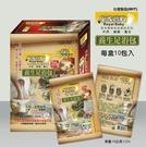 台灣製造 通過SGS檢驗 皇家Baby養...