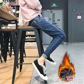 牛仔褲 冬季男士牛仔褲男寬鬆直筒韓版潮流修身小腳哈倫彈力加絨長褲   非凡小鋪