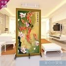 屏風 隔斷中式現代簡約折屏臥室折疊移動玄關客廳布藝時尚租房簡易YYJ 新年特惠