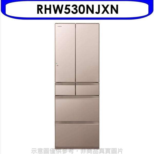 回函贈日立【RHW530NJXN】527公升六門-琉璃冰箱XN琉璃金(與RHW530NJ同款)