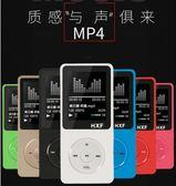 英語MP3播放器有屏顯示歌詞自帶內存插卡mp4外放錄音筆華芯飛 交換禮物