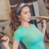 韓國簡約吸汗運動頭帶女氣質發飾頭飾成人健身日韓版發帶跑步止汗【中秋節】