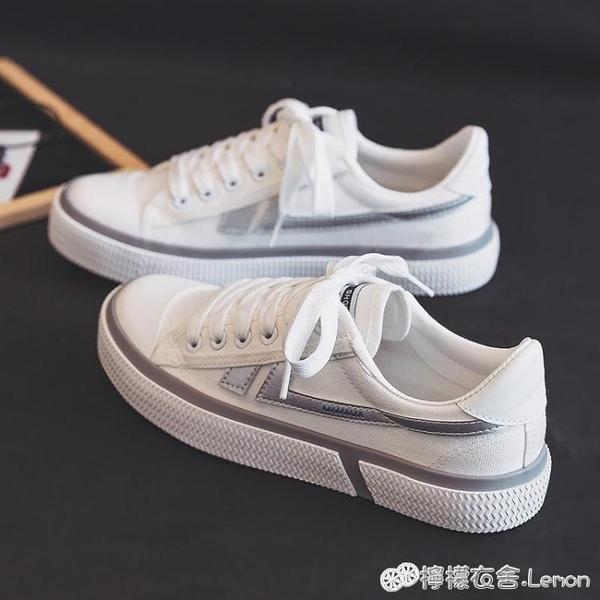 帆布鞋 小白鞋女年新款夏季爆款薄款白色帆布鞋ulzzang韓版百搭板鞋