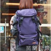 戶外運動包旅行背包男後肩包女超大容量戶外登山包短途行李包旅游超輕便書包WD 至簡元素