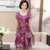 媽媽中年女裝短袖連身裙30-40-50歲中老年人裙子     琉璃美衣