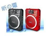 [富廉網] AY-F31 (紅) 迷你擴音器喊話器便攜收音錄音插卡音箱歌詞顯示