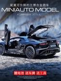 汽車模型 蘭博基尼LP770汽車模型仿真合金車模跑車模型兒童玩具車男孩賽車