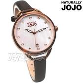 NATURALLY JOJO 耀眼 珍珠螺貝面盤 雪花 皮帶 咖啡色 女錶 防水手錶 玫瑰金 JO96961-80R