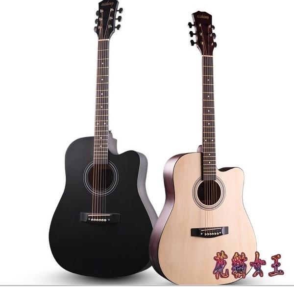 38寸吉他 初學者吉他學生新手通用練習男女生入門琴民謠木吉他 QX16003 【花貓女王】