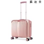 迷你登機箱小型行李箱包女旅行箱20寸