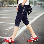 七分褲 運動情侶沙灘褲休閒短褲 米蘭shoe
