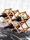 紅酒架擺件創意葡萄酒柜架實木展示架家用酒瓶架客廳酒架子裝飾品 【優樂美】