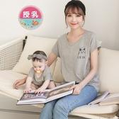 漂亮小媽咪 哺乳 親子裝 套組【BS9600GU】 喵咪 條紋 短袖 孕婦裝 寶寶 包屁衣 哺乳上衣