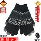 [UF72]HEAT1-TEX防風內長毛保暖觸控手套(靈敏型)UF6911女/黑(雪地/旅遊/冬季活動)UF72系列銷售第一