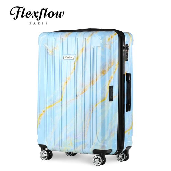 Flexflow 藍石英 大理石 29吋 智能測重 可擴充拉鍊  防爆拉鍊旅行箱 里爾系列 行李箱【官方直營】